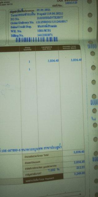 ขาย power u30. อายุ 0 วัน  ติดฟิล์มไฮโดรเจลแล้ว. 1700 บาท picture