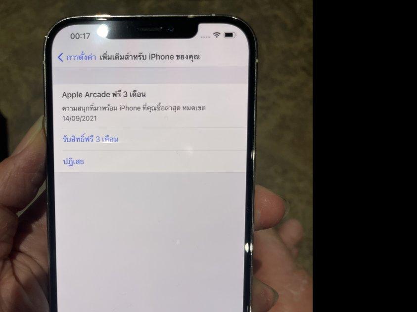 Iphone 12promax 128gสีขาว picture