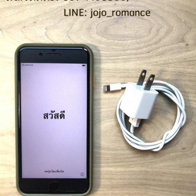 iPhone7 Plus: 128 GB สภาพดีมากๆ