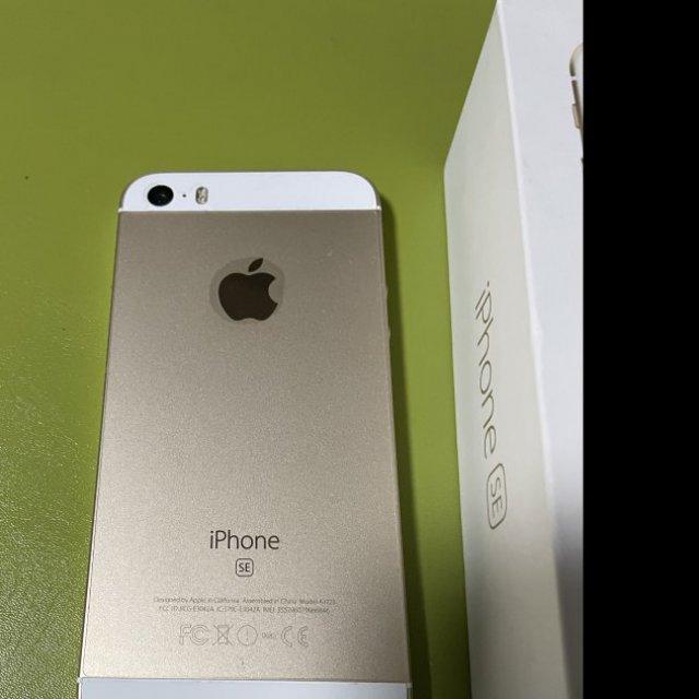 iPhone se1 64gb