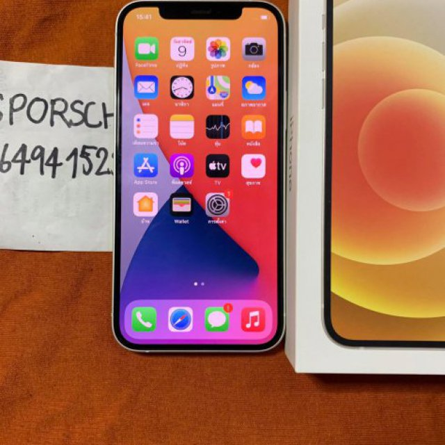 ขายiphone12ราคา23500สี ขาว64GBเครื่องไทยสภาพสวยมาก99เปอครบกล่องประกันเหลือ8เดือน